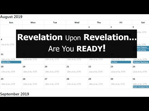 Revelation Upon Revelation...Are You READY!
