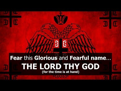 Fear this Glorious and Fearful name